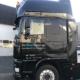 DAF, Truck, signing, wrapping, reclame, bedrijfsauto,bestelbus, wrap, beletteren, avery, wrapfolie